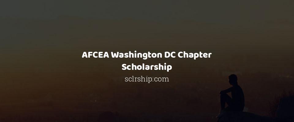 AFCEA Washington DC Chapter Scholarship